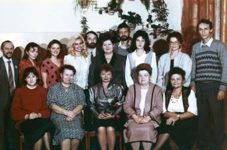 Педагогический коллектив 1991 г.