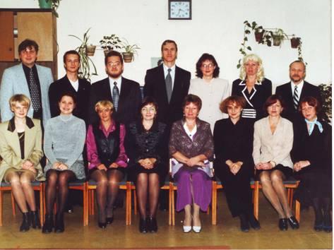 Педагогический коллектив 2000 г.