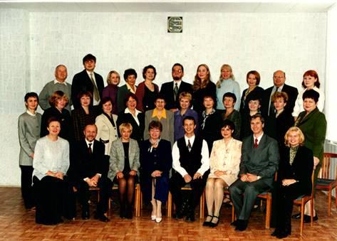 Педагогический коллектив 2002 г.